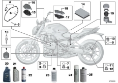 Goto diagram: BMW Classic Motorrad Modell R 1200 R (0A04, 0A14)( ECE ), Category 02.05 Service, engine oil / inspection :: Diagram: 02_0102