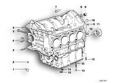 Goto diagram: BMW Classic Motorbike Model K 1200 GT 01 (0548,0558)( USA ), Category 11.11 Engine Block Mounting Parts :: Diagram: 11_1882