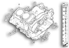 Goto diagram: BMW Classic Motorbike Model F 800 R (0215)( BRA ), Category 11.11 Engine housing mounting parts :: Diagram: 11_4007