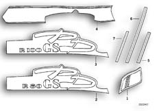 Goto diagram: BMW Classic Motorbike Model R 100 GS PD( ECE ), Category 16.05 STICKERS/PD KNEE PADS :: Diagram: 16_0252