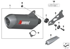 Goto diagram: BMW Classic Motorbike Model C 600 Sport (0131, 0132)( ECE ), Category 18.51 Sport silencer :: Diagram: 18_1061