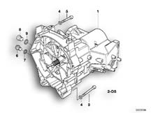 Goto diagram: BMW Classic Motorbike Model R 1100 GS 94 (0404,0409)( USA ), Category 23.05 5-speed gearbox :: Diagram: 23_0279