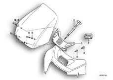 Goto diagram: BMW Classic Motorbike Model R 1100 RS 93 (0411,0416)( ECE ), Category 46.63 Windshield, adjustable/mounting parts :: Diagram: 46_0244