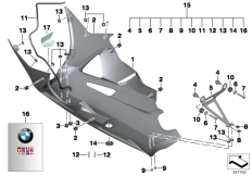 Goto diagram: BMW Classic Motorrad Modell HP4 (0D01, 0D11)( ECE ), Category 46.63 Engine spoiler, carbon :: Diagram: 46_1531