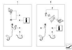 Goto diagram: BMW Classic Motorbike Model R 900 RT 05 SF (0367,0387)( ECE ), Category 61.34 Sockets :: Diagram: 61_1952