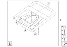 Goto diagram: BMW Classic Motorrad Modell F 800 GS Adve. (0B05, 0B15)( ECE ), Category 77.44 Set, Top Case carrier, aluminium :: Diagram: 77_0192