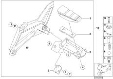 Goto diagram: BMW Classic Motorrad Modell G 650 Xcountry 07 (0164,0194)( USA ), Category 77.25 Footrest, rear :: Diagram: 77_0266