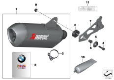 Goto diagram: BMW Classic Motorbike Model C 600 Sport (0131, 0132)( ECE ), Category 77.11 Sport silencer :: Diagram: 77_0466