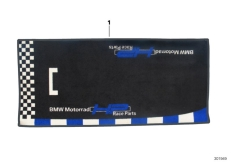 Goto diagram: BMW Classic Motorbike Model S 1000 RR 10 (0507,0517)( ECE ), Category 77.02 Motorcycle carpet :: Diagram: 77_0520