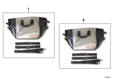 Goto diagram: BMW Classic Motorrad Modell R 1200 GS 17 (0A51, 0A61)( USA ), Category 77.41 Inner bag, aluminium case/topcase :: Diagram: 77_0665