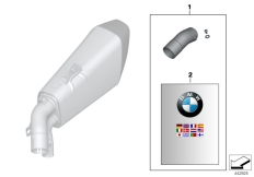 Goto diagram: BMW Classic Motorbike Model S 1000 XR (0D23)( BRA ), Category 77.11 Silencer insert :: Diagram: 77_0763