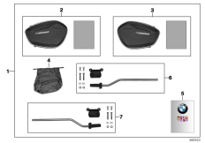 Goto diagram: BMW Classic Motorbike Model S 1000 R 17 (0D52, 0D62)( ECE ), Category 77.49 Saddle bag :: Diagram: 77_0908